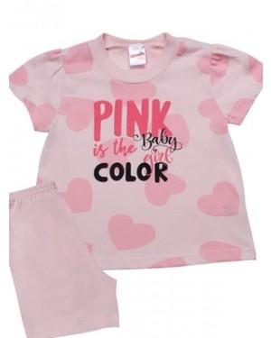 Βρεφική Πυτζάμα MINERVA Pink Cute - 100% Αγνό Βαμβάκι - Καλοκαίρι 2021