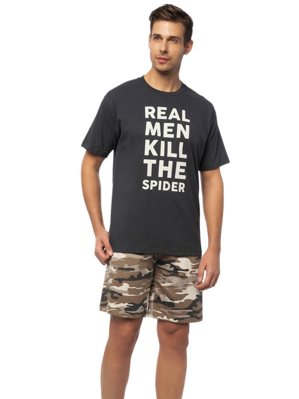 Αντρική Πυτζάμα MINERVA Spider - 100% Βαμβακερή - Army Σχέδιο