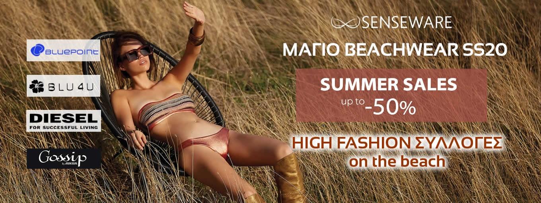 Μαγιό Beachwear Bluepoint Diesel Καλοκαίρι 2020