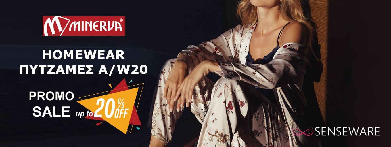ΠΥΤΖΑΜΕΣ HOMEWEAR FW20/21 - Minerva